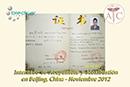 certificación del curso de acupuntura en china